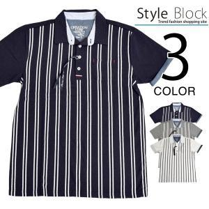 ポロシャツ カジュアルシャツ 半袖シャツ ストライプ カノコ生地 プリント トップス メンズ トップス|styleblock