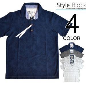 ポロシャツ 半袖 カジュアルシャツ ボタニカル柄 ネイティブ柄 エスニック プリント トップス メンズ トップス|styleblock