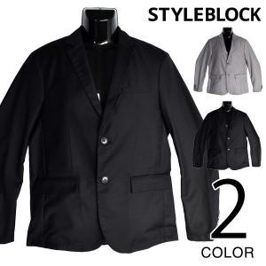 ジャケット テーラードジャケット 2つボタン ポリレーヨン シンプル 無地 アウター メンズ|styleblock