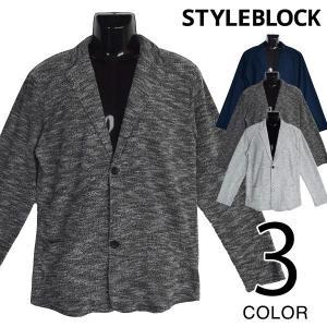 ジャケット テーラードジャケット スラブ生地 カーディガン ライトアウター アウター メンズ|styleblock