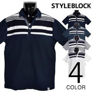 ポロシャツ 半袖 カノコ ボーダー パネルボーダー 異素材切り替え スキッパーネック カジュアルシャツ トップス メンズ|styleblock