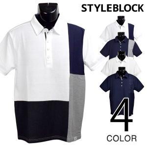 ポロシャツ Tシャツ 半袖 カノコ ブロック切替 スリット トップス メンズ|styleblock