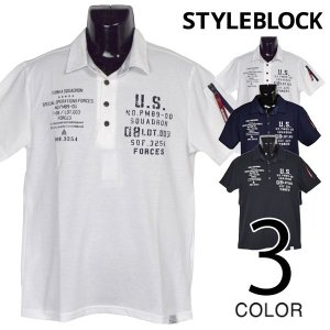 ポロシャツ 半袖 カノコ ミリタリー ロゴ プリント カジュアルシャツ トップス メンズ|styleblock