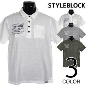 ポロシャツ 半袖 ミリタリー カノコ ジップポケット シャツ トップス メンズ|styleblock
