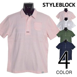 シャツ ポロシャツ 半袖 4つボタン ボーダー 編み変え プルオーバー トップス メンズ|styleblock