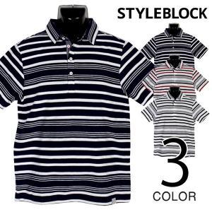 シャツ ポロシャツ 半袖 ボーダー柄 マルチカラー ジャガード トップス メンズ|styleblock