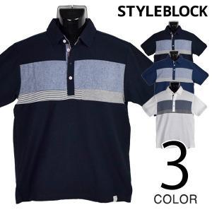 ポロシャツ 半袖 梨地 ブレスト切替 ボーダー カジュアルシャツ トップス メンズ|styleblock