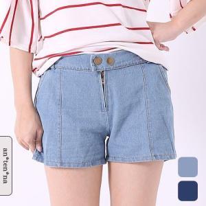ブリーチデニム パンツ ショートパンツ ショーパン  ジーンズ デニム|styleblock