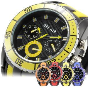 腕時計 バイカラー ダイバーズウォッチ ラバーベルト ミディアムフェイス ユニセックス Bel Air Collection ホワイト ブルー オレンジ レッド イエロー|styleblock