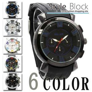 腕時計 ミディアムフェイス フェイス メンズ ラバーベルト防水 ユニセックス Bel Air Collection ネイビー ホワイト ブラック ブルー|styleblock