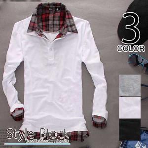 ポロシャツ 黒 ブラック グレイ 長袖シャツ メンズ レイヤード 夏 サマー|styleblock