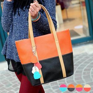 トートバッグ ハンドバッグ レザー調トート A4 PUレザー フェイクレザー バイカラー チャーム付き カラフル 小物 バッグ 鞄 レディース|styleblock