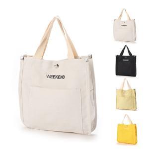 トートバッグ ショルダーバッグ バッグ 2way キャンバス 大きめ 大容量 ロゴ 小物 鞄 レディース|styleblock