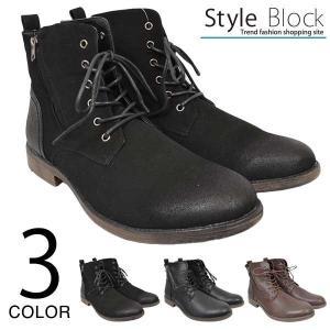 ブーツ ショートブーツ レースアップブーツ 合皮 フェイクレザー サイドジップ 靴 シューズ メンズ|styleblock