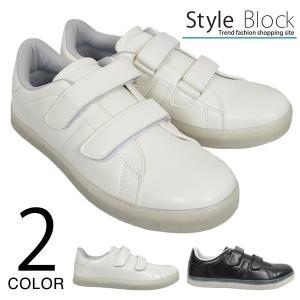 スニーカー シューズ カジュアルシューズ 靴 ローカット 蓄光ソール ダブルベルト 合皮 フェイクレザー メンズ styleblock