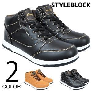 スニーカー ハイカット 防水 防滑 合皮 靴 シューズ メンズ styleblock