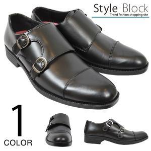 ビジネスシューズ 革靴 フェイクレザー 紳士靴 防水 撥水 軽量 モンクストラップ 靴 シューズ メンズ|styleblock