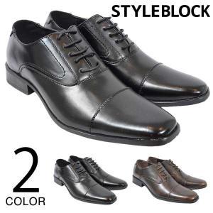 ビジネスシューズ ロングノーズ オックスフォード 内羽根 ストレートチップ 靴 シューズ メンズ|styleblock