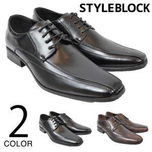 ビジネスシューズ ロングノーズ オックスフォード 内羽根 プレーントゥ 靴 シューズ メンズ|styleblock