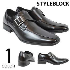 ビジネスシューズ プレーントゥ モンクストラップ フォーマル 靴 シューズ メンズ|styleblock