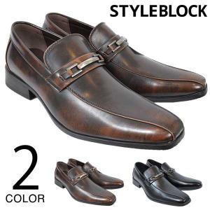 ビジネスシューズ プレーントゥ ピット付き フォーマル 靴 シューズ メンズ|styleblock