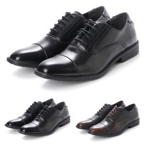 ビジネスシューズ レースアップ ストレートチップ 内羽根 プレーントゥ ドレスシューズ フォーマル 靴 シューズ メンズ|styleblock
