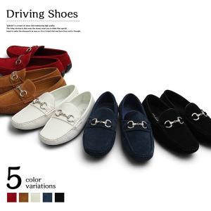 ドライビングシューズ モカシン カジュアルシューズ シューズ 靴 スクエアートゥ スエード メンズ|styleblock