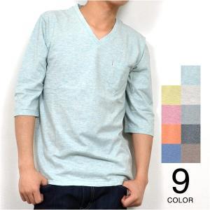 カットソー Tシャツ ビッグシルエット 無地 Vネック メンズ トップス|styleblock