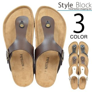 サンダル トングサンダル コンフォートサンダル フラット 合皮 コルク シューズ 靴 メンズ|styleblock