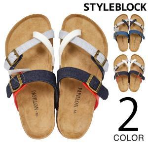 サンダル コンフォートサンダル ビルケンサンダル ストラップ デニム 靴 シューズ メンズ|styleblock
