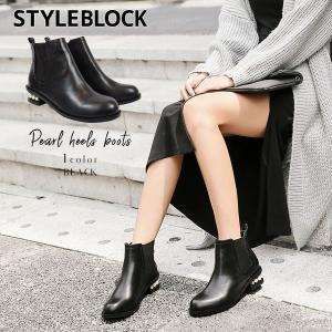 サイドゴア ブーツ ショートブーツ ローヒール パール PU 合皮 靴 シューズ レディース|styleblock