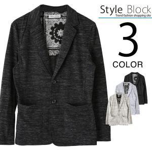 テーラードジャケット アウター ジャケット ミックスカラー 杢 ペイズリー柄 エスニック メンズ|styleblock