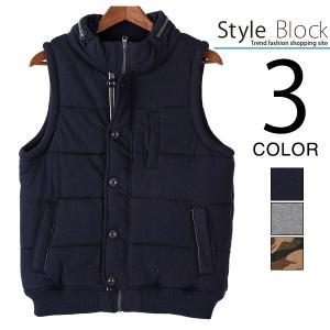ベスト 中綿ベスト アウター スタンドカラー 迷彩 カモフラ柄 メンズ トップス styleblock