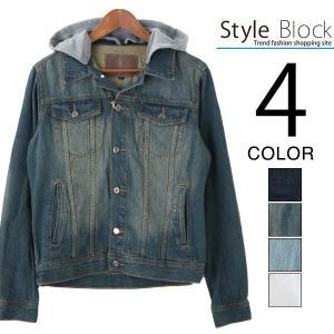 ジャケット デニムジャケット Gジャン アウター フード メンズ|styleblock