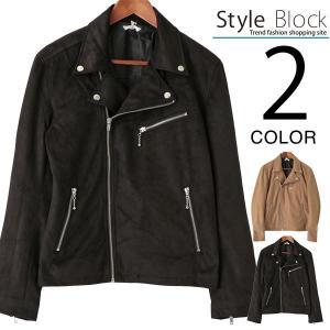 ライダースジャケット ダブルライダース フェイク スウェード アウター メンズ|styleblock