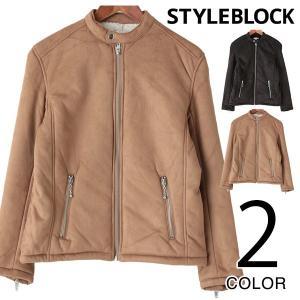 ジャケット ライダースジャケット シングルライダース フェイクスウェード 裏ボア アウター メンズ|styleblock