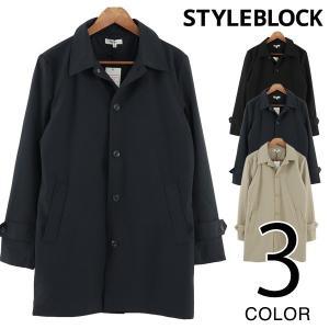 ステンコート ステンカラー ストレッチ ジャケット 防風仕様 スプリングコート ライトアウター メンズ|styleblock