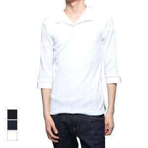 ポロシャツ 7分袖 七分袖 クロップドスリーブ イタリアカラー ワイヤー入り衿 テレコ 無地シャツ トップス メンズ|styleblock