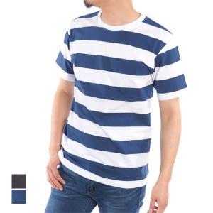 Tシャツ カットソー 半袖 クルーネック 丸首 ボーダー柄 ボーダーカットソー 太ボーダー 綿 マリン トップス メンズ|styleblock