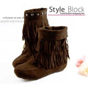 ショートブーツ フリンジブーツ styleblock