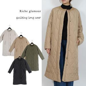コート ロングコート キルティングコート ノーカラー 高密度タフタ アウター レディース|styleblock