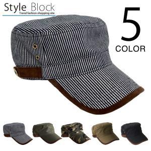 キャップ ワークキャップ キャスケット 帽子 ヒッコリー 迷彩 カモフラ スエード 小物 メンズ