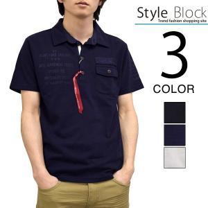 シャツ カジュアルシャツ ポロシャツ 半袖シャツ ミリタリー...