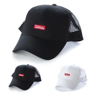 キャップ メッシュキャップ ボックスロゴ 刺繍 シンプル ストリート カジュアル 帽子 ハット 小物...