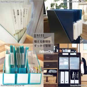 コクヨ ファイル 個別フォルダー NEOS A4 15mm 3辺とじ 10冊 オフホワイト A4P-...