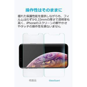 改善版2枚セット / 専用フレーム付属Anker GlassGuard iPhone XS Max用...