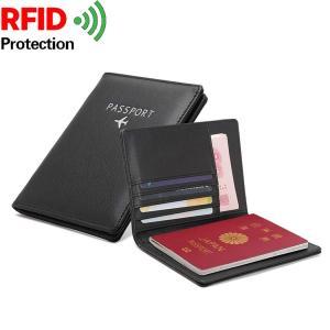 パスポートケース ホルダー トラベルウォレット スキミング防止 安全な海外旅行用 高級PUレザーパス...