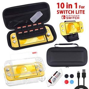 Nintendo Switch Lite 10 in 1セット保護ケース【収納ケース+PC全面カバー+専用スタンド+9Hガラスフィルム+ 4in1ゲー|stylecolorstore