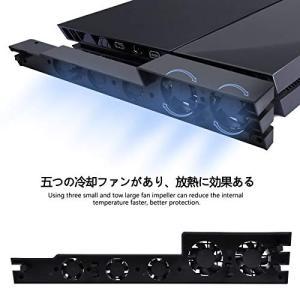 Iseebiz PS4 Proの本体専用 冷却ファン ラジエータ クーリング USBケーブル付き 内部冷却ファン 縦置きスタンド 温度制御 PS4 P|stylecolorstore