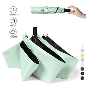 YOSHINO 超軽量(172g) 折りたたみ 日傘 UVカット 完全遮光 遮熱 晴雨兼用 折り畳み日傘 レディース メンズ 300T高強度グラスファ stylecolorstore